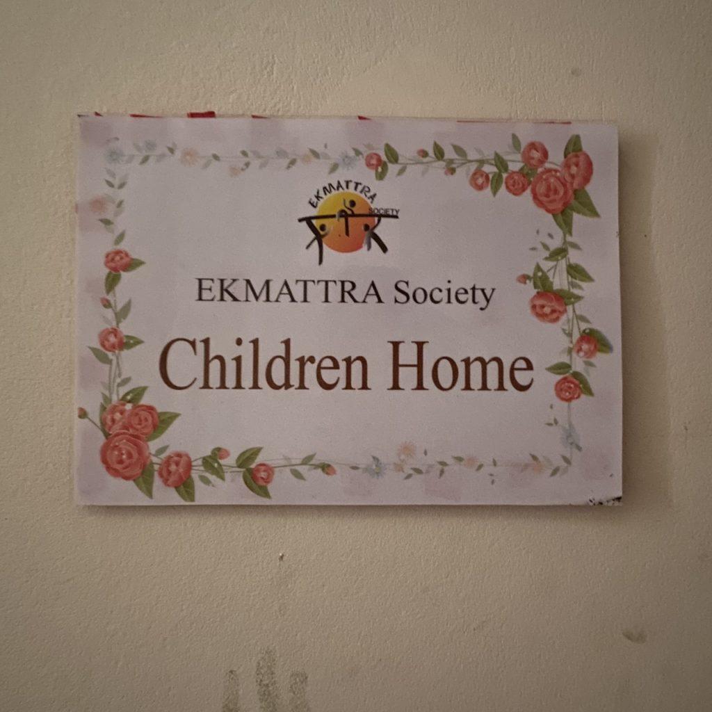 エクマットラ チルドレンホーム
