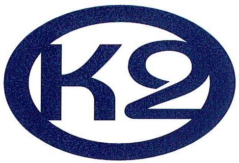株式会社K2ロジテックス バングラディッシュ